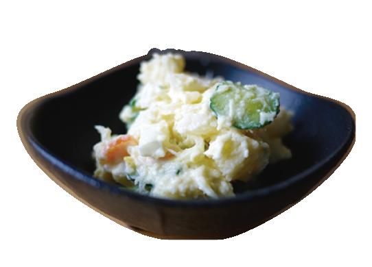 ensalada-patata-japonesa